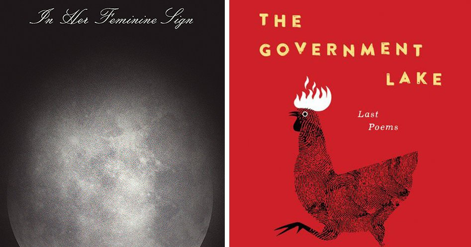 New & Noteworthy Poetry From James Tate, Jana Prikryl and More