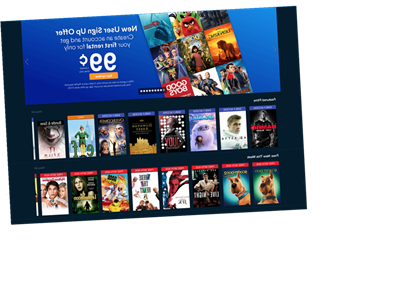Is That Movie Worth Paying For? Vudu Offers 'Rental Redo' For the Commitment-Phobic